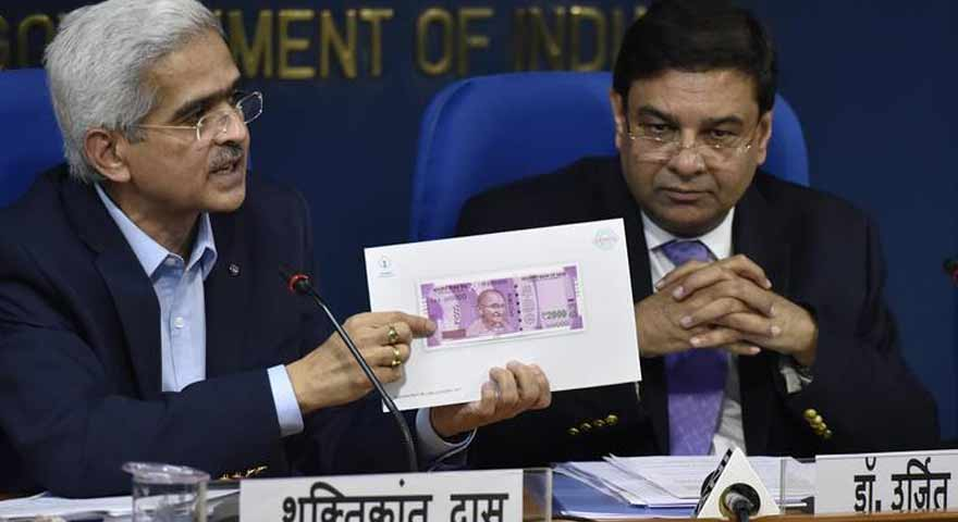 reserve-bank-of-india-release-rs-2000-currency-note