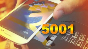 above 5000 e-payments mandatory