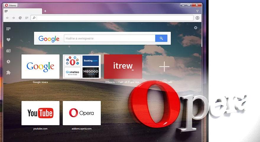 OPera Browser updates version 43