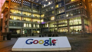 google-taiwan-data-center