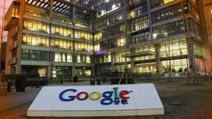 google-taiwan-data-center